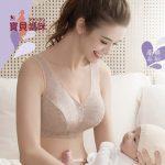華歌爾寶貝媽咪 產褥全罩式孕婦內衣