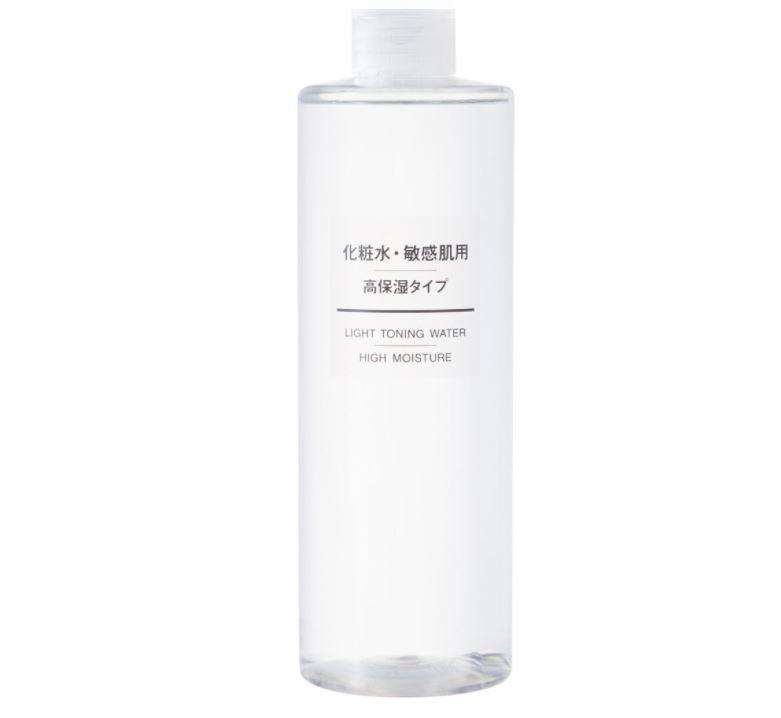 無印良品MUJI 敏感肌保濕化妝水