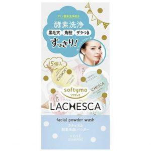 高絲Kose 自由淨肌 零毛孔酵素洗顏粉