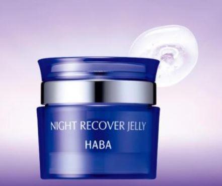 HABA 亮采修護睡眠面膜