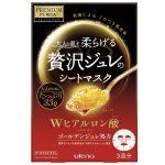 佑天蘭Utena 黃金果凍面膜(玻尿酸)