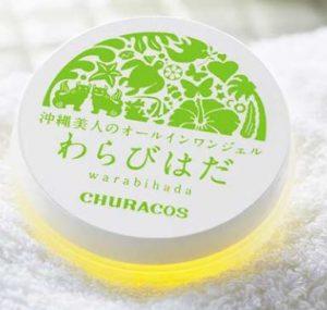 CHURACOS幼美肌 全方位保濕水凝霜