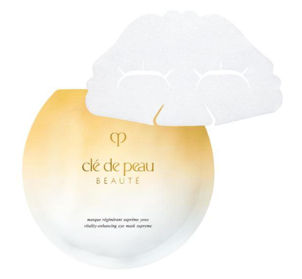 Clé de Peau Beauté Vitality-Enhancing Eye Mask Supreme高效煥活眼膜