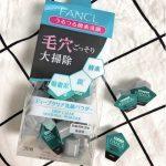 芳珂FANCL 黑炭酵素深層清潔洗顏粉