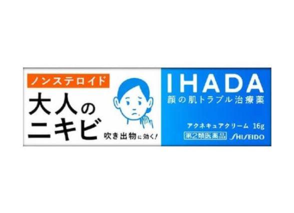 資生堂 IHADA