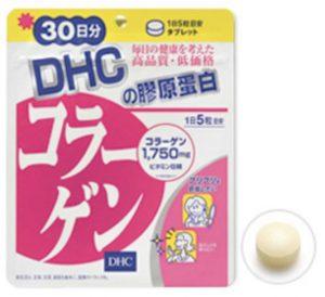 DHC 膠原蛋白錠