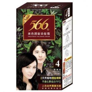 566 美色護髮染髮霜