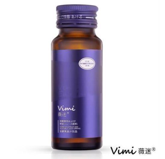 Vimi薇迷 酵素飲