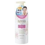 碧菲絲特Bifesta 保濕碳酸泡洗顏